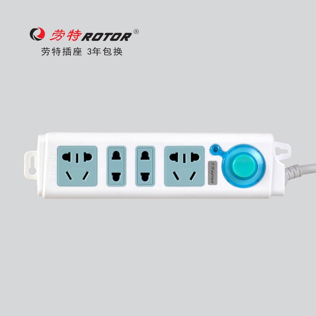 劳特rt-804开关电源插座转换器接线板